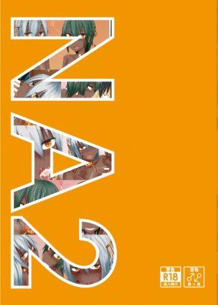 【エロ漫画】南の島で出会った褐色男の娘たちに迫られ乱交3Pw原住民同士でも絡み合いつつ中出しBLセックスw【無料 エロ同人】