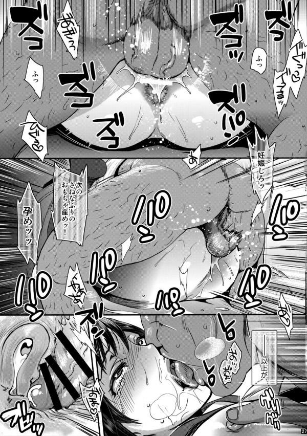 【エロ漫画】巨乳女子校生が青姦レイプされたり電車痴漢で手マンされて盛大に潮吹いちゃてるぞww【無料 エロ同人】str026