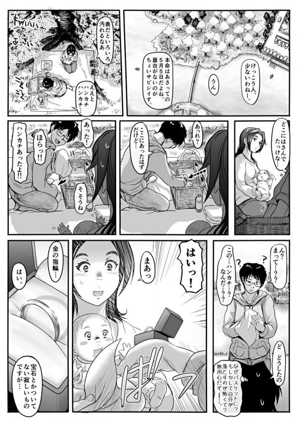 【エロ漫画】知り合いの工場の社員と飲むことになったんだけど超タイプな女がいたから速攻トイレに連れ込んでレイプ【無料 エロ同人】str050