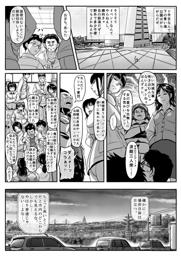 【エロ漫画】知り合いの工場の社員と飲むことになったんだけど超タイプな女がいたから速攻トイレに連れ込んでレイプ【無料 エロ同人】str055