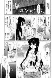 【エロ漫画】エロかわ巨乳お姉さんに裸エプロン着させて濃厚中出しラブラブエッチwwwwwwww