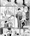 【エロ漫画】男が夏祭りで浴衣姿の眼鏡っ子の巨乳美少女と出会い、正体が部の後輩だと後から知ってから青姦で愛し合う