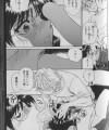 【エロ漫画・エロ同人誌】気の強い巨乳美女がクリ肥大化調教されてアへアヘしまくり~wwwwwww