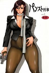 【シティーハンター】野上冴子が人質とられてエロ責めw【エロ漫画・エロ同人誌】