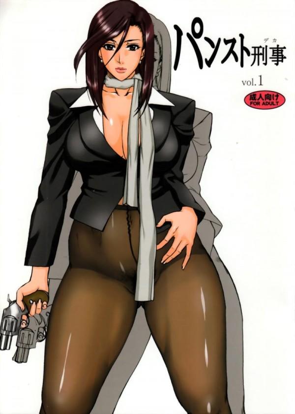 【シティーハンター エロ漫画・エロ同人誌】野上冴子が人質とられてエロ責めwww