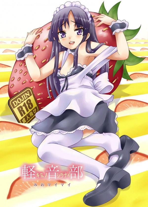 【けいおん!】秋山澪が幼少期に陵辱中出し2穴輪姦レイプw【エロ漫画・エロ同人誌】