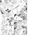 【エロ漫画・エロ同人】出会い系で知り合った巨乳お姉さんと旅館でエッチwwwwww