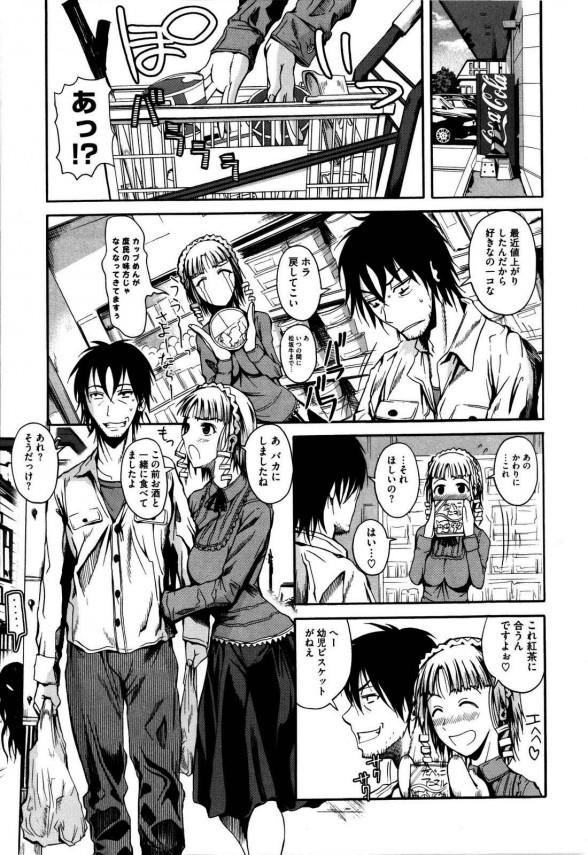 【エロ漫画】巨乳お嬢様姉妹とハーレム乱交3Pの展開にwwwwwwwww