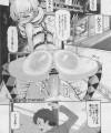 【エロ漫画】ドMな美少女が事故で記憶なくした彼氏と病院でSMプレイww手枷と股間に玩具仕込んだまま迫られ雌豚まんこに中出しセックス【空巣 エロ同人】