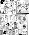【エロ漫画・エロ同人】彼女の家でエッチしてたらエロ過ぎる妹に誘われNTRセックス【わらしべ】