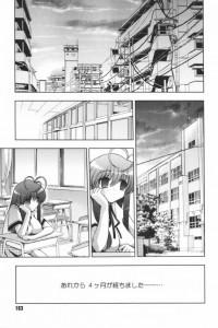 【エロ漫画】生き返った女子たちにお仕置きされつつデカチンで2穴レイプ【松本ドリル研究所 エロ同人】