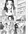 【エロ漫画】隣人の巨乳人妻のオナニー姿みたら発情不可避でNTRセックス【高岡基文 エロ同人】