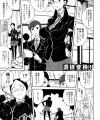 【エロ漫画】真面目そうな女子校生が犬などに憑依されつつ中出しセックスw