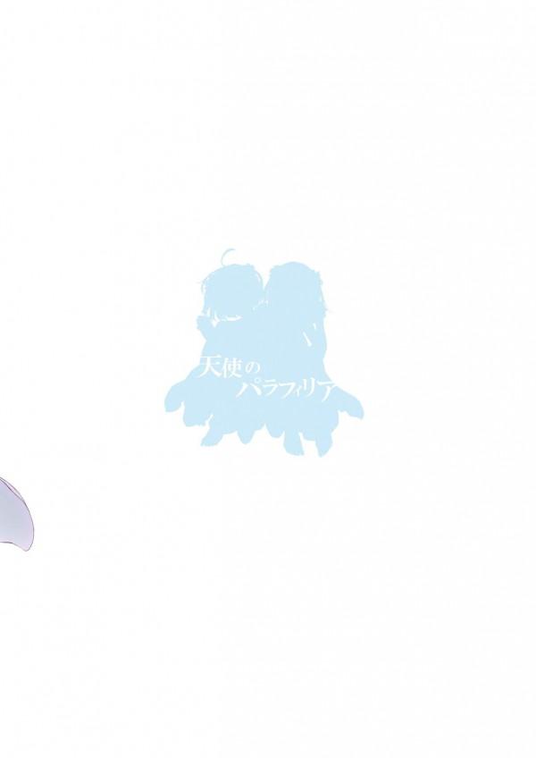 【エロ漫画】女子校生が手マンクンニしあって百合レズセックスしてたら触手も絡んできたw【無料 エロ同人】48