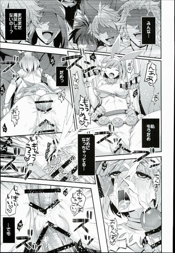 【グラブル】ジータが団員たちのちんこをパイズリ手コキフェラして抜きまくっちゃいますww【エロ漫画・エロ同人誌】