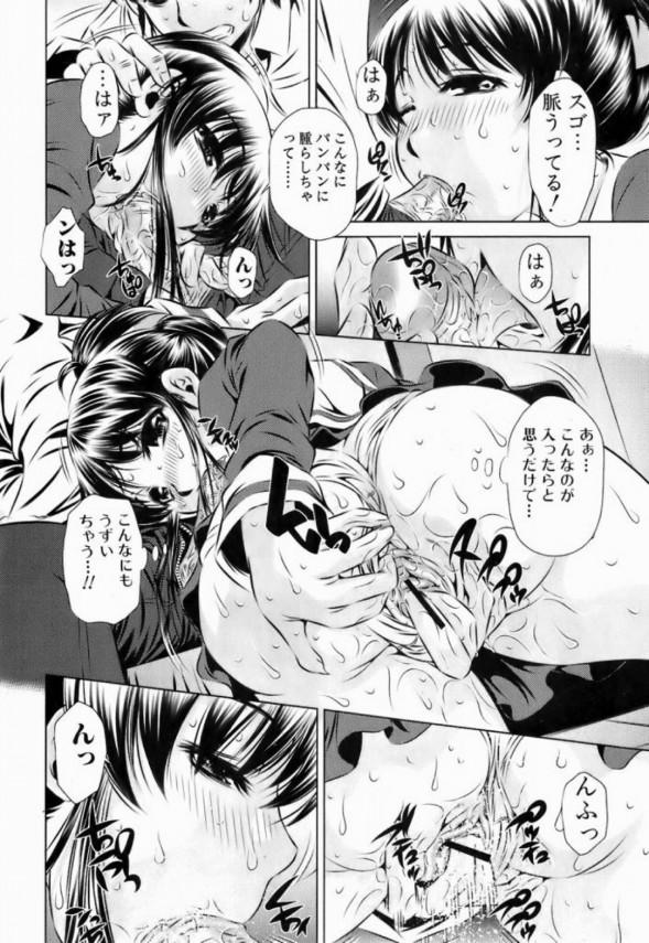 【エロ漫画】巨乳母が息子の部屋でオナニーしてるんだが!【無料 エロ同人】-8