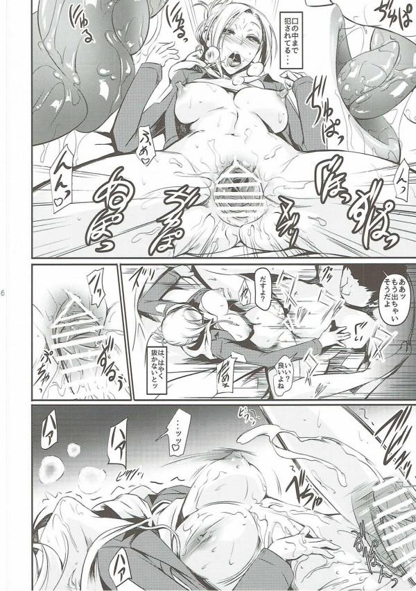 【進撃の巨人】性奴隷のアニがシックスナインして中出しセックスされちゃいますww【エロ漫画・エロ同人誌】 17
