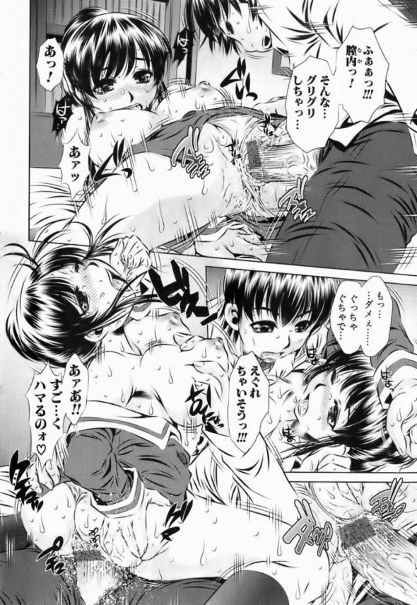 【エロ漫画】巨乳母が息子の部屋でオナニーしてるんだが!【無料 エロ同人】-12
