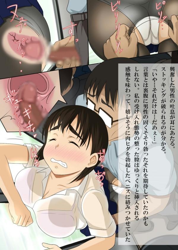 【エロ漫画】お父さんが制服の娘にパイズリフェラさせて中出しセックスしちゃう近親相姦本ですww【無料 エロ同人】38