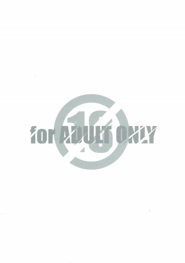 【ガルパン エロ同人】ふたなりの桃としほのちんこを沙織と優花里がフェラして乱交セックスw【無料 エロ漫画】26