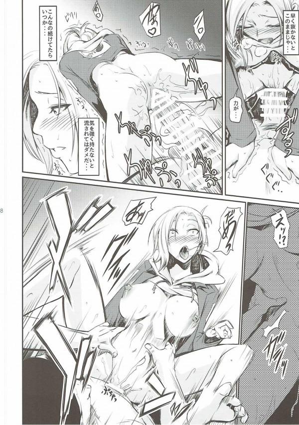 【進撃の巨人】性奴隷のアニがシックスナインして中出しセックスされちゃいますww【エロ漫画・エロ同人誌】 19