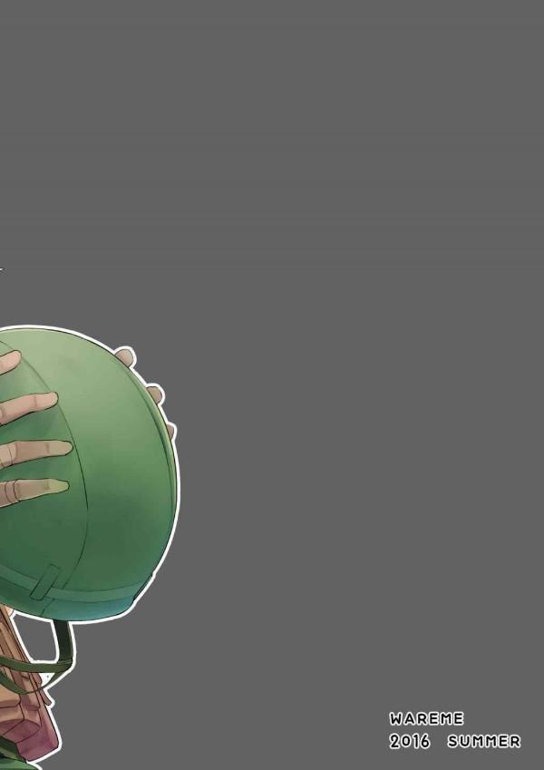 【GATE エロ同人】酔っ払った志乃と耀司がホテルで中出しエッチしちゃったよーww【無料 エロ漫画】