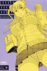 【ギャル子】ギャル子が乱交セックスで2穴にちんこ咥えてる【エロ漫画・エロ同人誌】