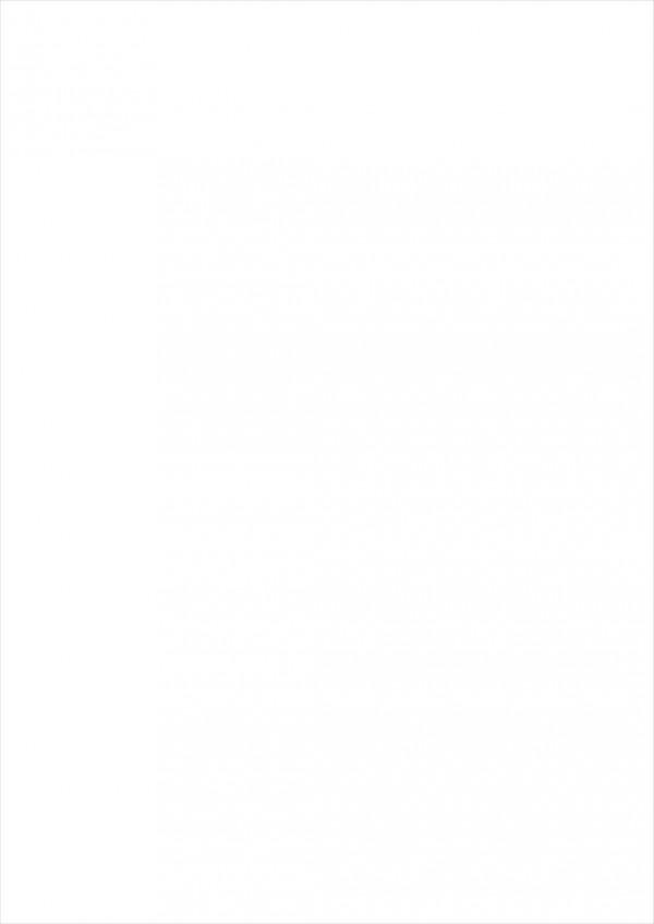 【東方】咲夜がエッチなメイドの格好をして中出しセックスされちゃいますw【エロ漫画・エロ同人誌】 pn002