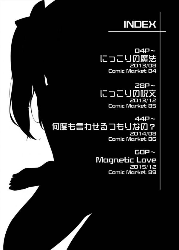 【ラブライブ!】騙されて矢澤にこがアダルトビデオに出演させられてるんだけどwww【エロ漫画・エロ同人誌】pn003