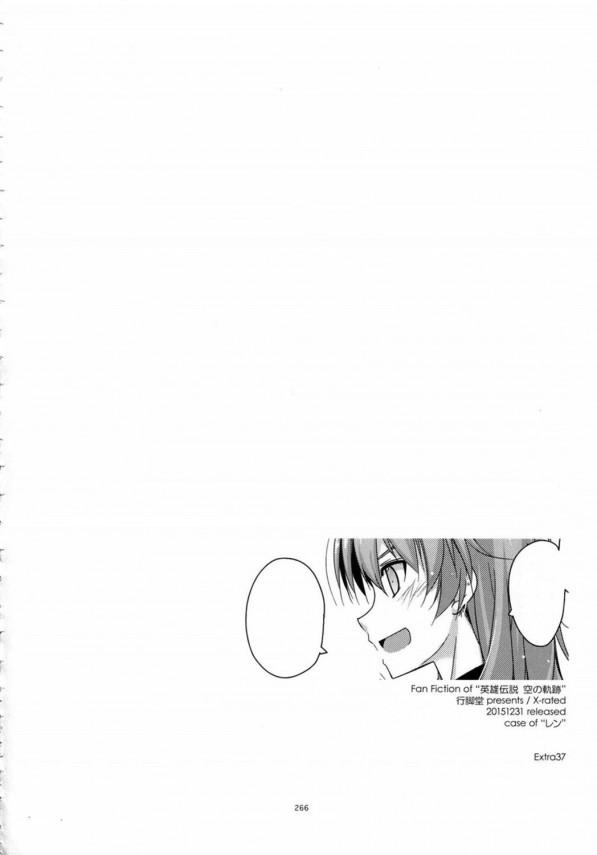 【英雄伝説】ラウラとリィンがラブラブセックス・・・アルティナ、レンも中出し乱交セックスしちゃいますw【エロ漫画・エロ同人誌】 pn266