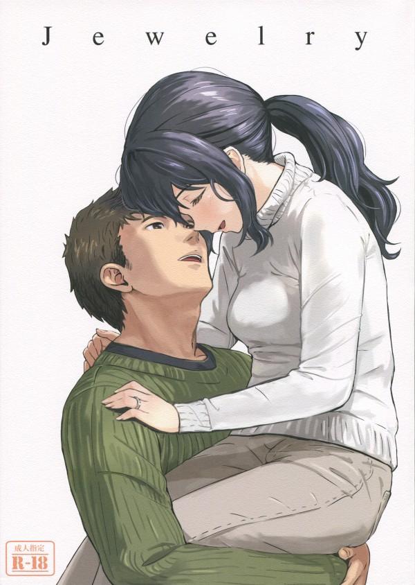 【エロ漫画・エロ同人】美人な奥さんとのラブラブ子作りセックスだよ~w