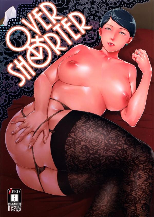 【エロ漫画・エロ同人】巨乳熟女が隣に住むショタっ子誘惑してエッチしちゃってるw