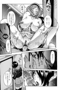 【エロ漫画同人誌】巨乳な姉が妹の彼氏を濃厚セックスで寝取ってる【笑花偽】