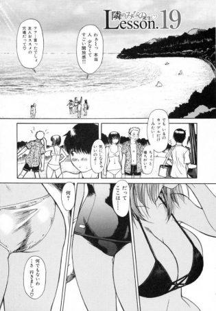 【エロ漫画】美人姉妹たちと変態が集まるビーチで開放的に青姦エッチw水着姿で眠るお姉さんに悪戯したり周囲のカップルにも触発され中出し【MGジョー エロ同人】
