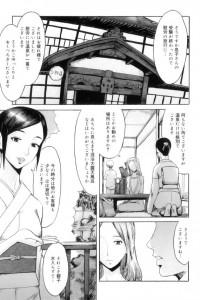 【エロ漫画】巨乳母とショタ息子が温泉旅行にきて巨乳母が混浴温泉で初めて会った男とセックスしてるンゴ【黒岩瑪瑙 エロ同人】
