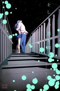 【キルラキル エロ漫画・エロ同人誌】流子が愛九郎とラブラブでセックスしまくりなんだがwww