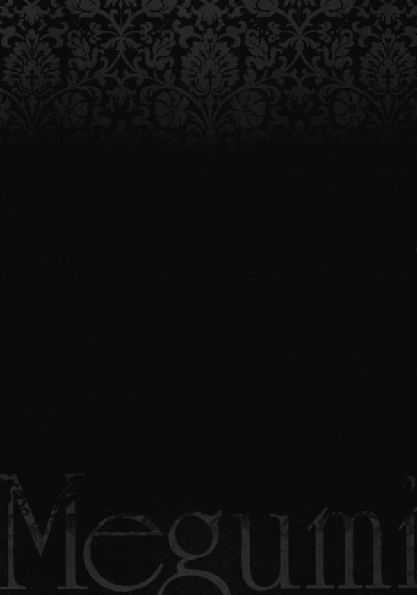 めぐみが鬼畜兄貴にバイブで調教されて中出し近親相姦セックスされちゃってるよwww【エロ漫画・エロ同人】-24