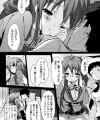 【エロ漫画】巨乳娘が学生時代を思い出して制服引っ張り出してエッチしてるwたっぷり中出しセックスしてお掃除フェラもね