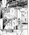 【エロ漫画】家出中の巨乳女子校生が転がり込んだ家の男に手は出されてないけど盗撮されてたンゴwそれを行ったら薬で眠らされて売られちゃったw