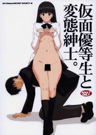 【アマガミ エロ同人】絢辻詞が橘純一に告って学校でセックスしてるンゴw【無料 エロ漫画】