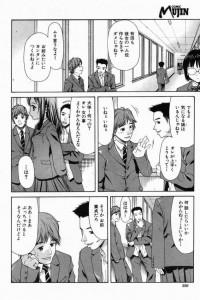 【エロ漫画同人誌】童貞捨てる為にヤリマンが乱交セックスしてるのに参加したら肉便器好きになっちゃったw【ぽてころ】