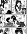 【エロ漫画同人誌】受験勉強に集中したいからちっぱい彼女におしっこかけてもらってるw【高城ごーや】