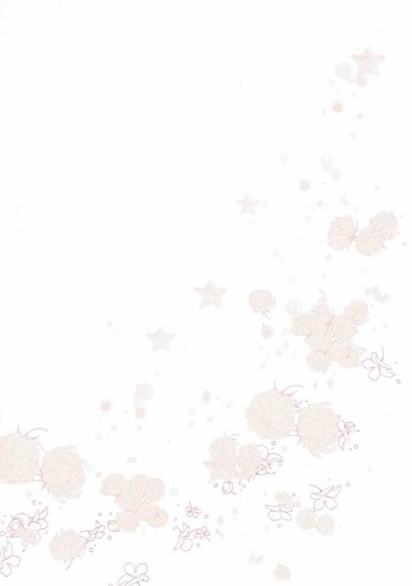 【デレマス】楓とPがホテルでラブラブイチャセックスしちゃうよww【エロ漫画・エロ同人誌】 33