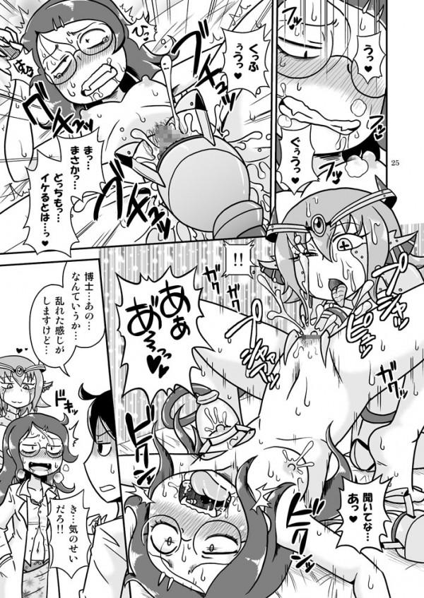 【エロ同人誌・エロ漫画】古代文明が生み出した人形のロボットにチンポを舐められる-24