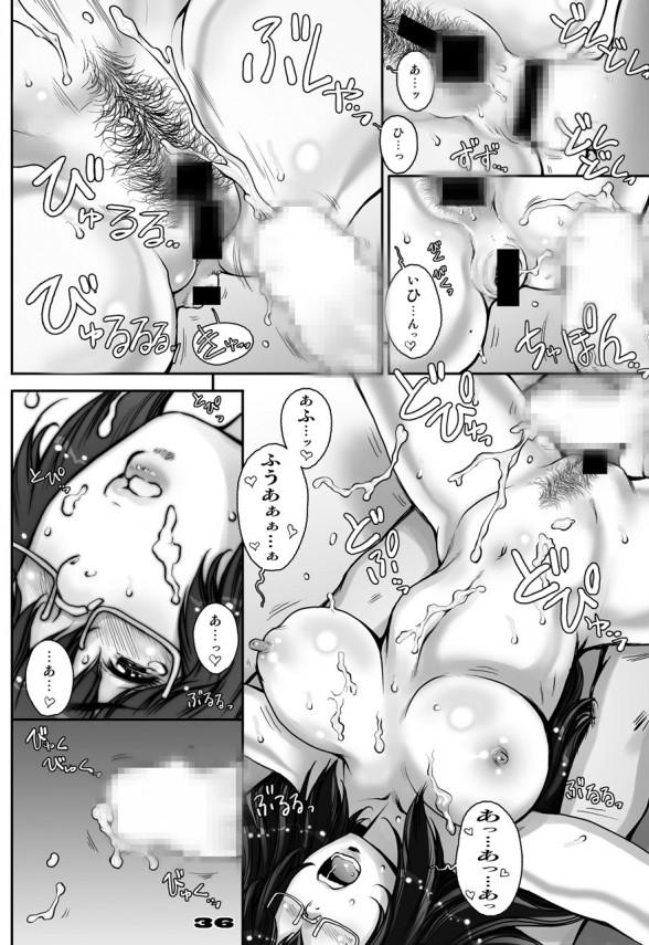 【エロ漫画】巨乳お姉さん香菜彼酢の子供が欲しくて排卵予定日にガッチリ中出しキメさせるんだけど失敗ww【無料 エロ同人】_36
