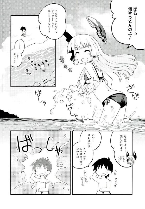 【艦これ】閑散としたビーチ叢雲がフェラして中出しセックスしちゃうよw【エロ漫画・エロ同人誌】 13