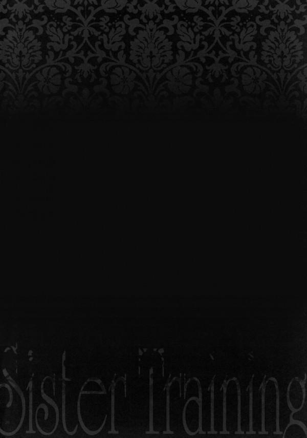 めぐみが鬼畜兄貴にバイブで調教されて中出し近親相姦セックスされちゃってるよwww【エロ漫画・エロ同人】-25