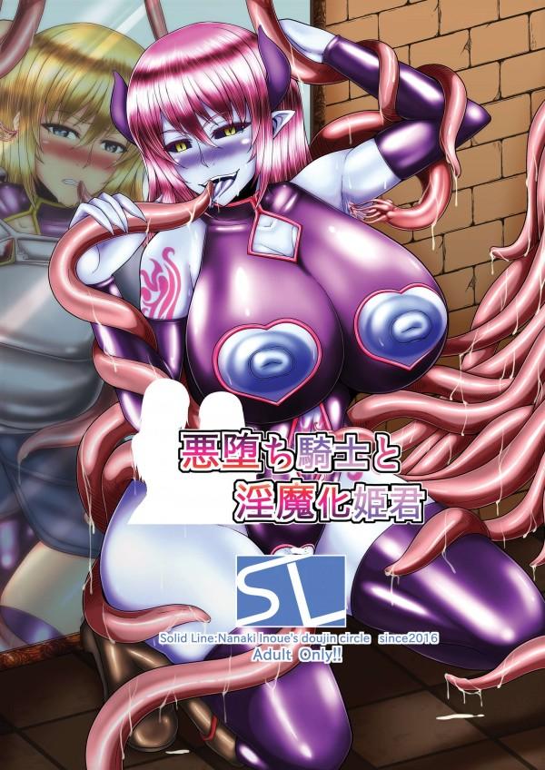 【エロ漫画・エロ同人】夏の大きなコミケ会場付近で露出しながらオナニーする美女-66