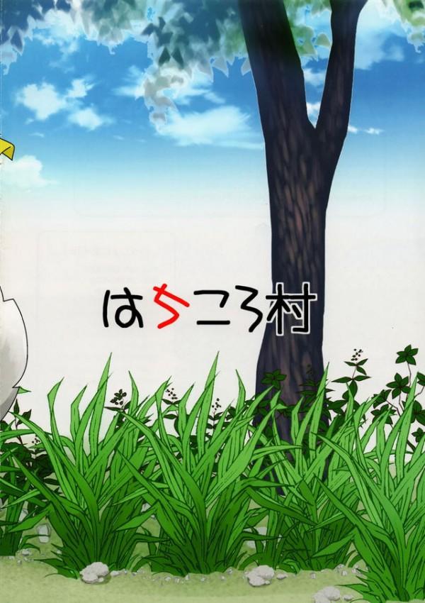【エロ漫画・エロ同人】夏の大きなコミケ会場付近で露出しながらオナニーする美女-27