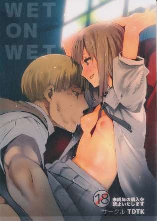 【エロ漫画】貧乳少女が胸では感じないって言うからひたすら舐めたったwwww